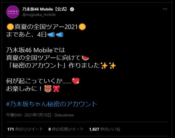 f:id:R-kun:20210712175941j:plain