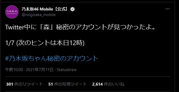 f:id:R-kun:20210712180847j:plain