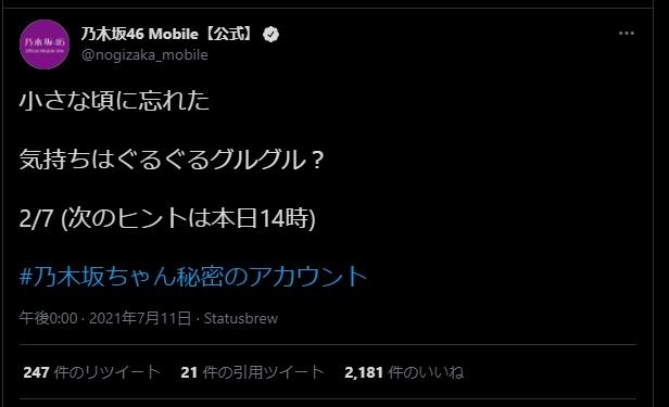 f:id:R-kun:20210712180916j:plain