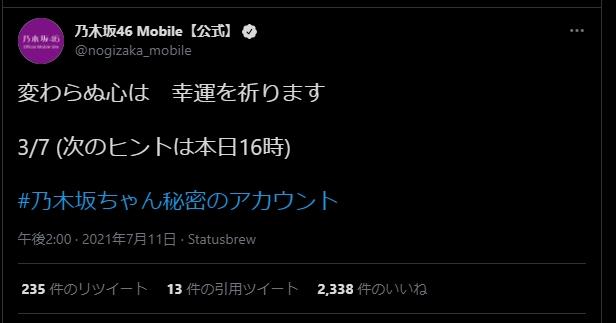 f:id:R-kun:20210712180940j:plain