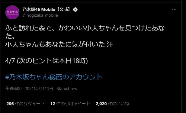 f:id:R-kun:20210712181003j:plain