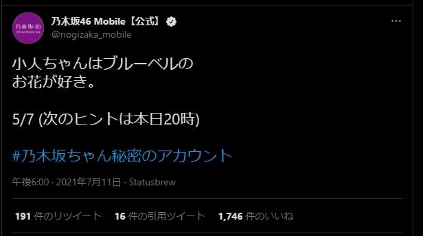 f:id:R-kun:20210712181025j:plain