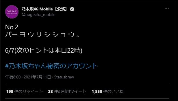 f:id:R-kun:20210712181045j:plain