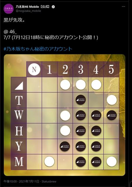 f:id:R-kun:20210712181104j:plain