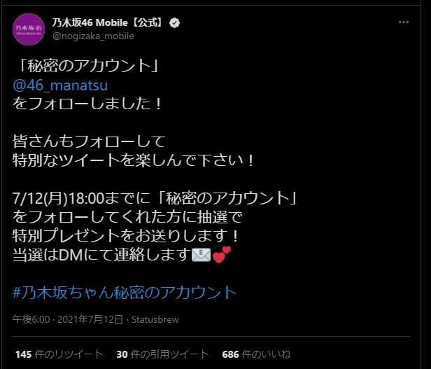 f:id:R-kun:20210712181440j:plain