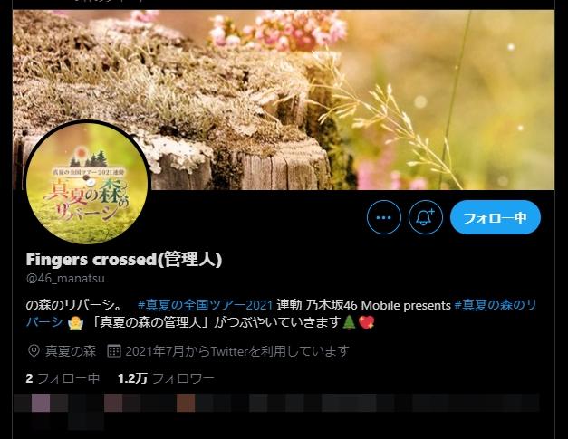 f:id:R-kun:20210712181520j:plain