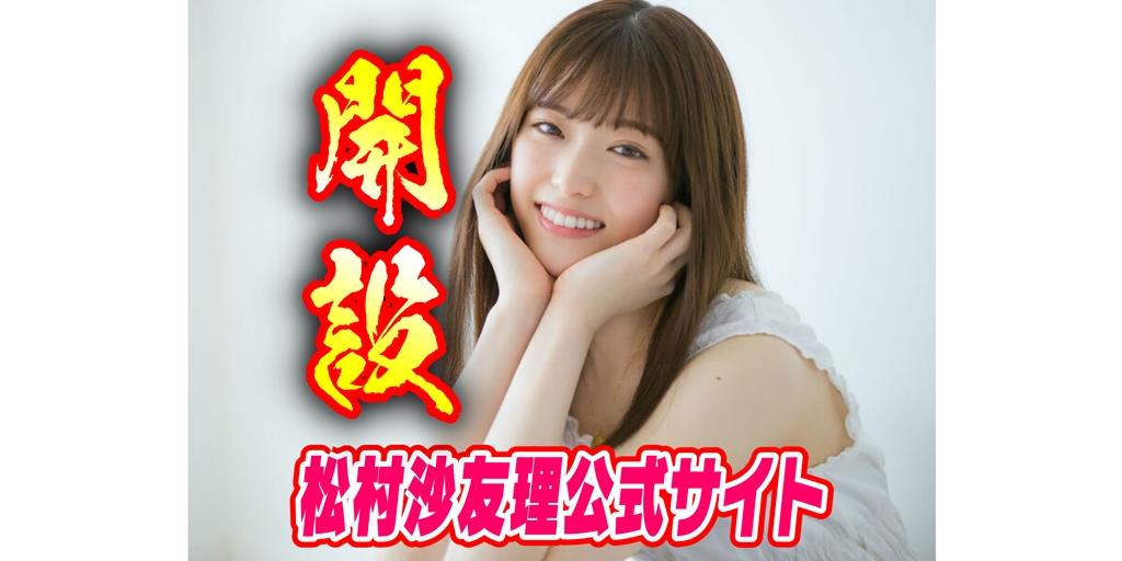 f:id:R-kun:20210714180205j:plain