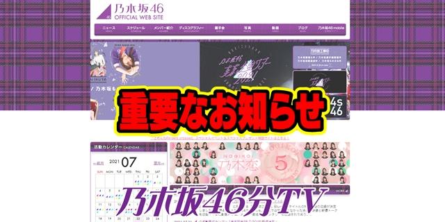 f:id:R-kun:20210722105338j:plain