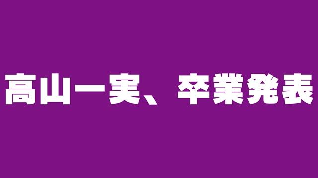 f:id:R-kun:20210722222114j:plain