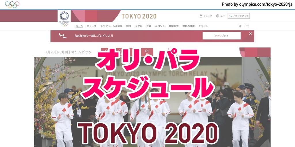 f:id:R-kun:20210723114416j:plain