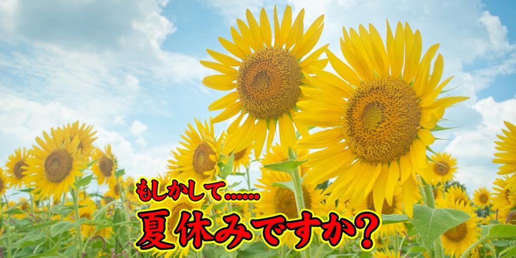 f:id:R-kun:20210724184534p:plain
