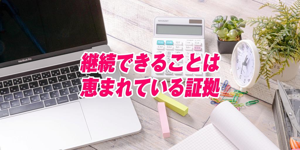f:id:R-kun:20210725174626p:plain