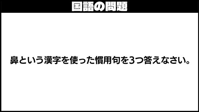 f:id:R-kun:20210726120337j:plain
