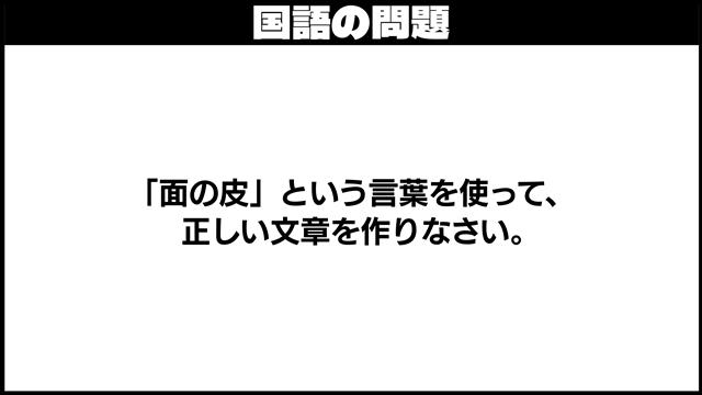 f:id:R-kun:20210726120412j:plain