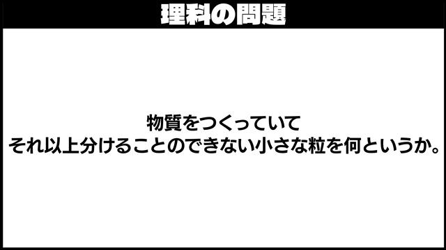 f:id:R-kun:20210726120553j:plain