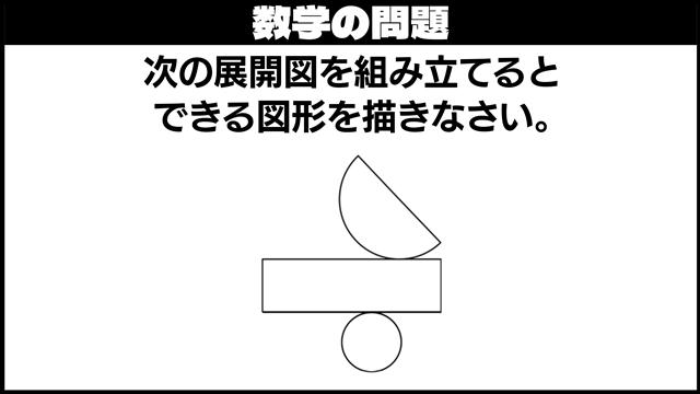 f:id:R-kun:20210726120934j:plain