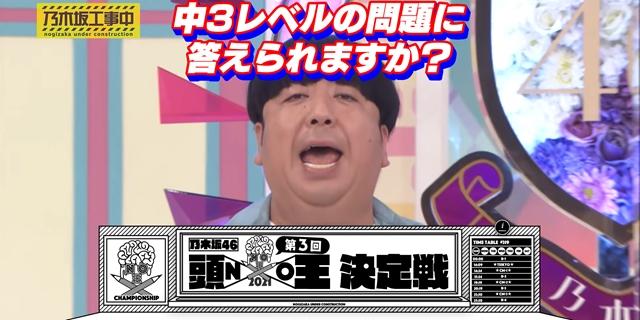 f:id:R-kun:20210726121821j:plain