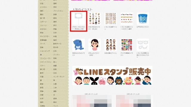 f:id:R-kun:20210727103358j:plain