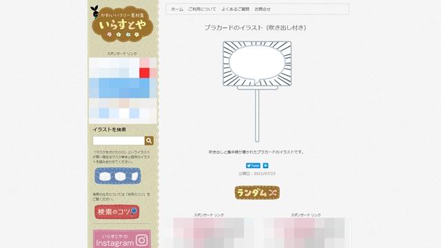 f:id:R-kun:20210727103549j:plain
