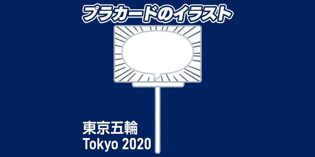 f:id:R-kun:20210727110415j:plain