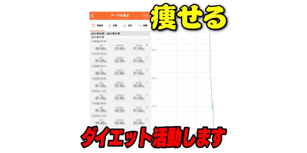 f:id:R-kun:20210728114312j:plain