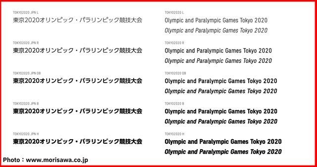 f:id:R-kun:20210729110213j:plain