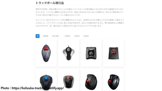 f:id:R-kun:20210731204543j:plain
