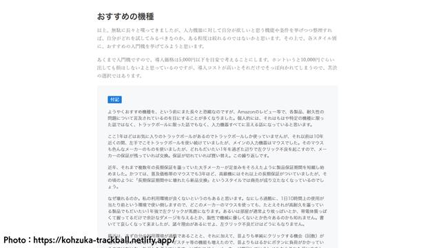 f:id:R-kun:20210731204857j:plain