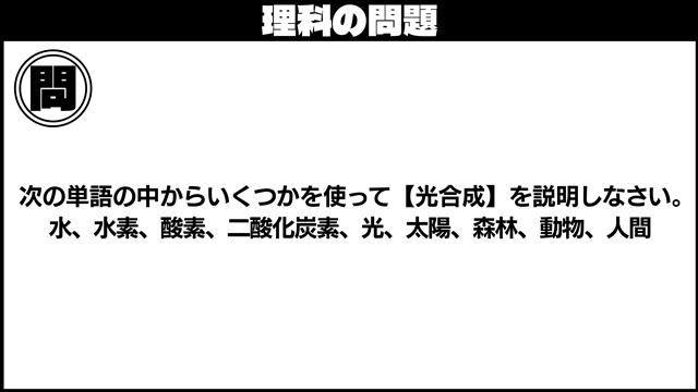 f:id:R-kun:20210802093021j:plain