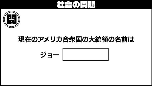 f:id:R-kun:20210802100410j:plain