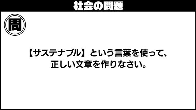 f:id:R-kun:20210802101002j:plain
