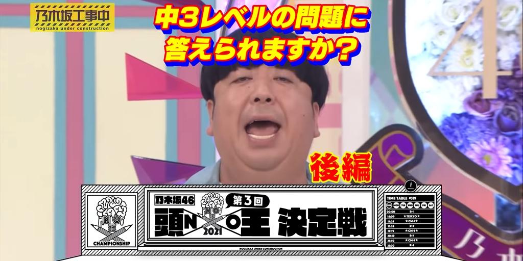 f:id:R-kun:20210802110729j:plain