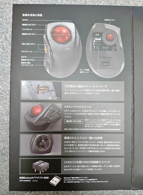 f:id:R-kun:20210803111634p:plain