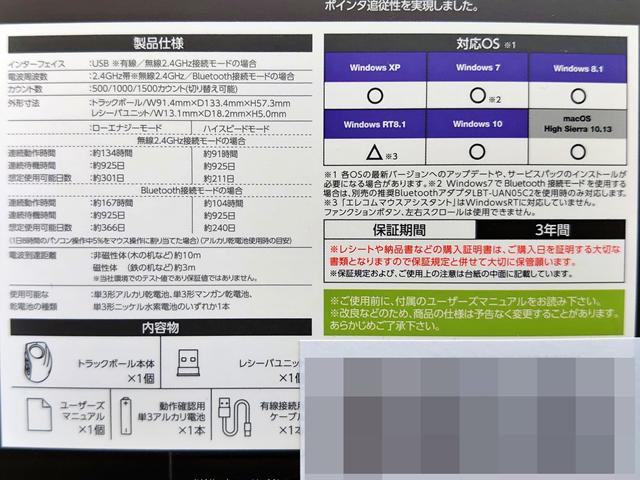 f:id:R-kun:20210803111942p:plain