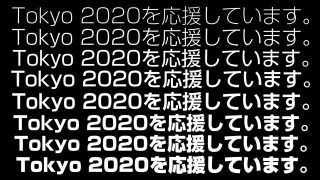 f:id:R-kun:20210806110703j:plain