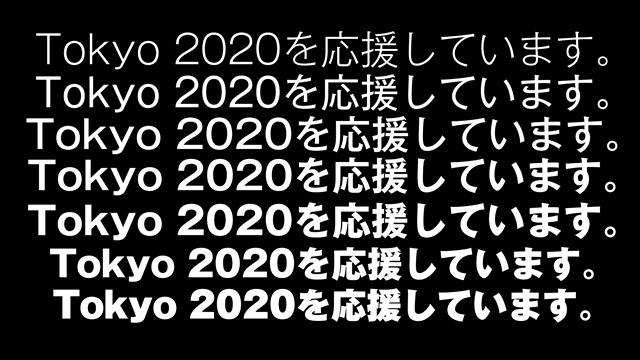 f:id:R-kun:20210806111341j:plain