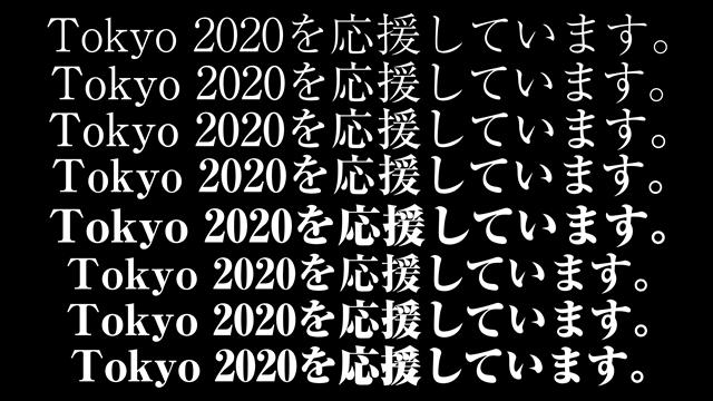 f:id:R-kun:20210806112203j:plain