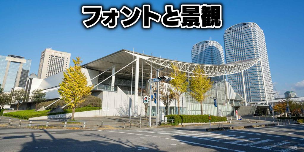 f:id:R-kun:20210806114159p:plain