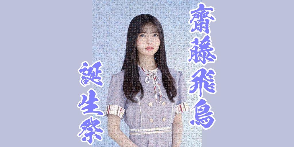 f:id:R-kun:20210808145215j:plain