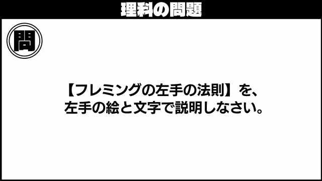 f:id:R-kun:20210810180535j:plain