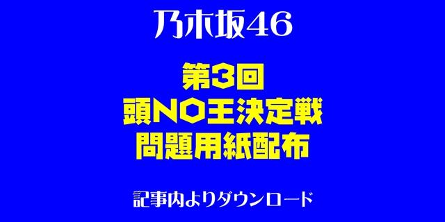 f:id:R-kun:20210810182248j:plain