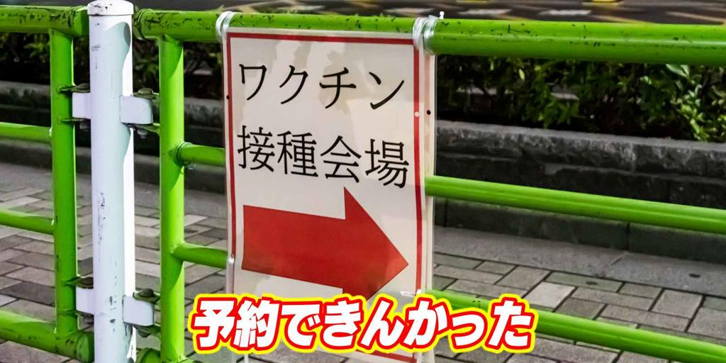 f:id:R-kun:20210816103433p:plain