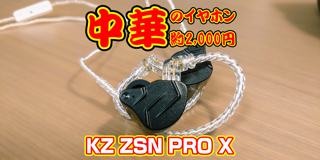 f:id:R-kun:20210825104243p:plain