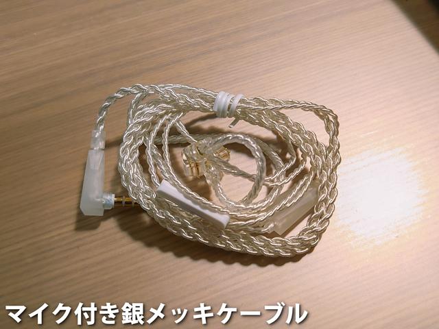 f:id:R-kun:20210825104743p:plain
