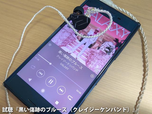 f:id:R-kun:20210825110841p:plain