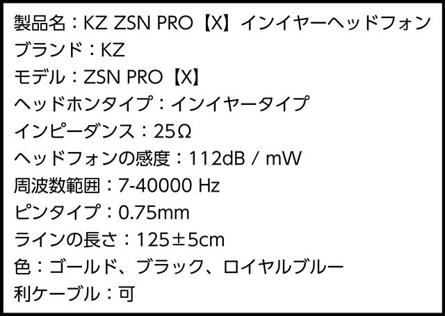 f:id:R-kun:20210825113327j:plain