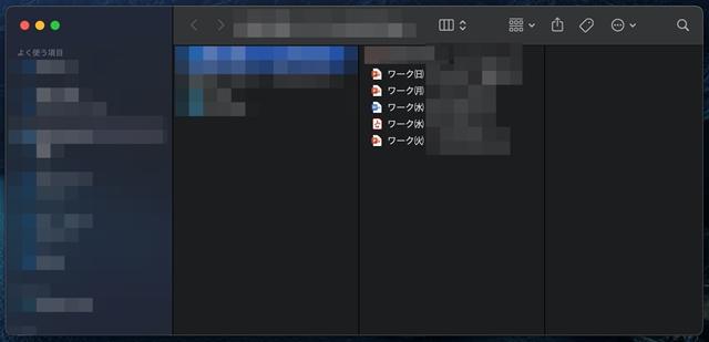 f:id:R-kun:20210829115345j:plain