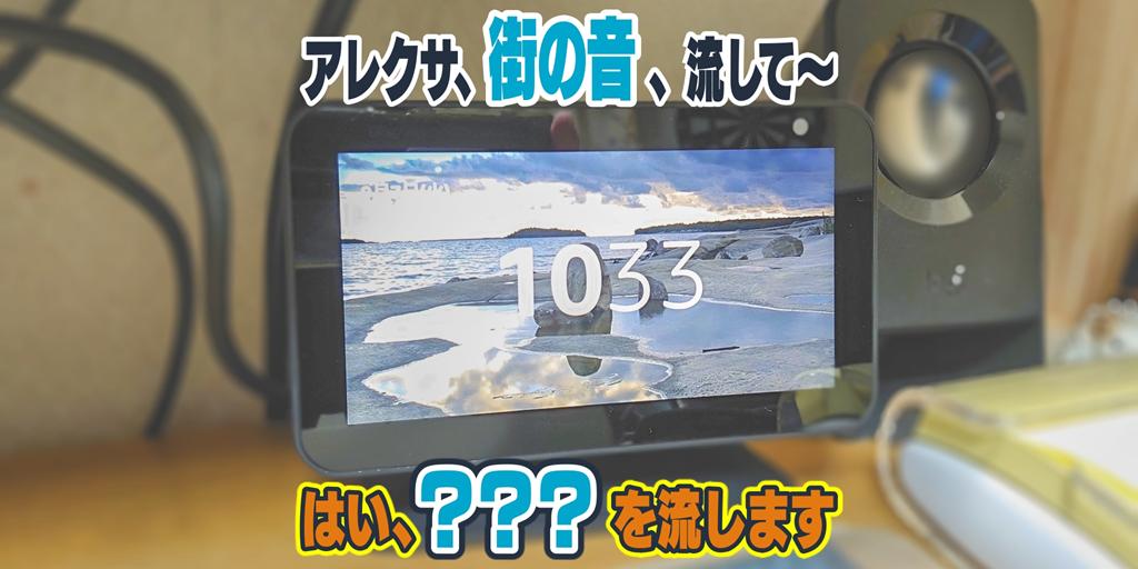 f:id:R-kun:20210907112415p:plain