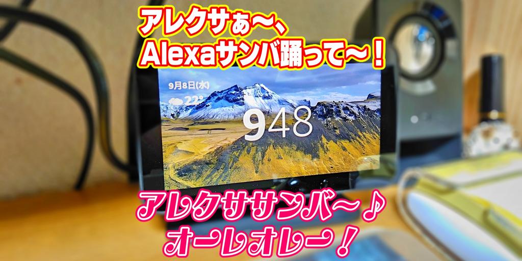f:id:R-kun:20210908113425p:plain