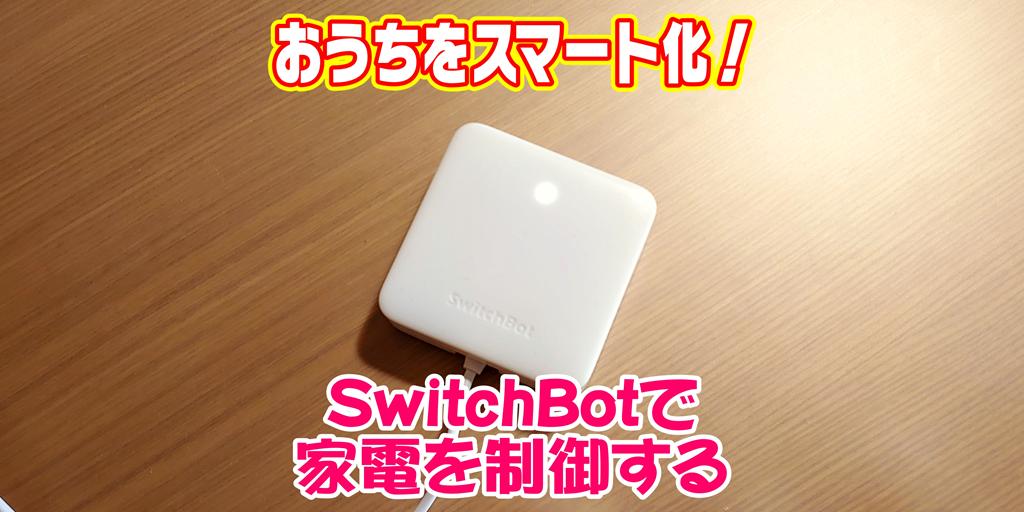 f:id:R-kun:20210912134513p:plain
